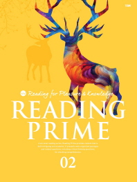 Reading Prime. 2(Reading for Pleasure & Knowledge)