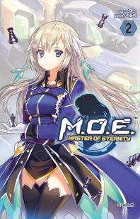 M.O.E(모에). 2
