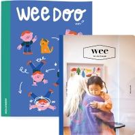 위매거진(Wee Magazine)Vol. 23+위두(Wee Doo)Vol.12 합본(전2권)
