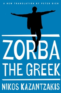 [보유]Zorba the Greek