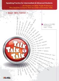 Talk Talk Talk 1.(S/B)(MP3 CD 1장포함)