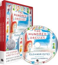 The Hundred Dresses(백 벌의 드레스)(CD1장포함)(뉴베리 컬렉션)
