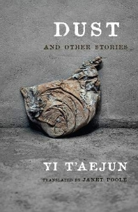 [보유]Dust and Other Stories ( Weatherhead Books on Asia )