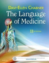 [보유]The Language of Medicine