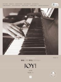 예배를 위한 피아노 연주곡집. 4: Joy!