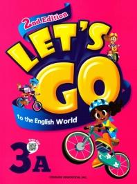 Let's Go English. 3A
