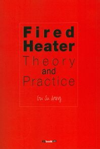 Fired Heater Theory and Practice