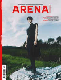 아레나옴므+(2019년9월호) A형 강다니엘 표지