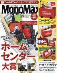 http://www.kyobobook.co.kr/product/detailViewEng.laf?mallGb=JAP&ejkGb=JAP&barcode=4910187490814&orderClick=t1l