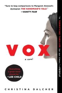 [보유]Vox
