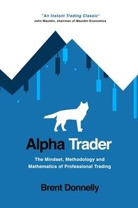 [해외]Alpha Trader