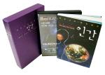 인간 (DVD 포함)
