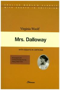 Mrs.Dalloway(댈러웨이 부인)(2판)(영미문학 시리즈 76)