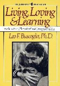 [보유]Living, Loving and Learning