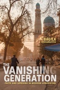 [해외]The Vanishing Generation