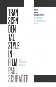 [해외]Transcendental Style in Film