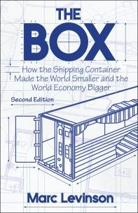 [보유]The Box