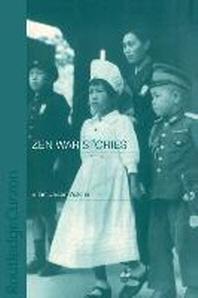 [해외]Zen War Stories (Paperback)
