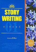 STORY WRITING 1