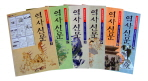 역사신문 세트 상품소개 참고하세요