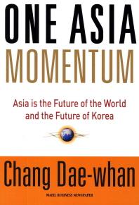 One Asia Momentum(원 아시아 모멘텀)