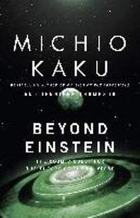 [해외]Beyond Einstein