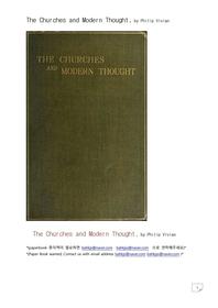 교회공동체와 현대과학적사고.The Churches and Modern Thought, by Philip Vivian