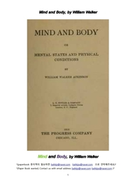 정신과 육체.Mind and Body, by William Walker