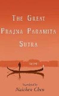 [해외]The Great Prajna Paramita Sutra, Volume 2 (Hardcover)