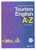 TOURISM ENGLISH A TO Z