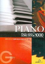 SONG BOOK 1000 피아노판 G KEY(악보)