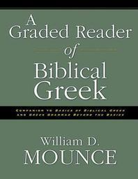 [해외]A Graded Reader of Biblical Greek