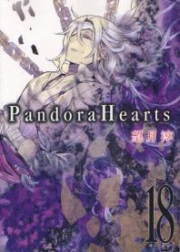 [해외]PANDORA HEARTS  18
