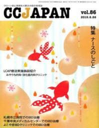 CC JAPAN  86