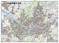 서울시전도 (108*78)