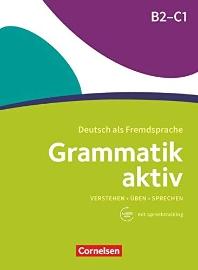 [해외]Grammatik aktiv