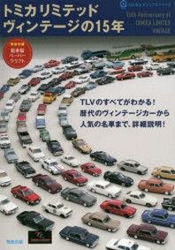 http://www.kyobobook.co.kr/product/detailViewEng.laf?mallGb=JAP&ejkGb=JNT&barcode=9784780100822&orderClick=t1h
