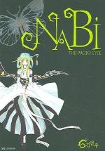 나비 (NABI)