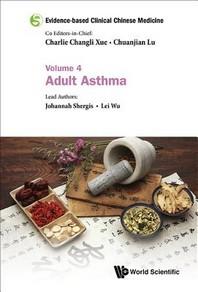 [해외]Evidence-Based Clinical Chinese Medicine - Volume 4 (Paperback)