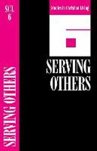 [해외]Serving Others