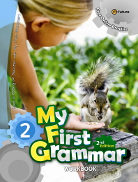 My First Grammar. 2(Work Book)(2판)