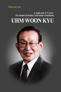 Uhm Woon Kyu(영문판)(양장본 HardCover)