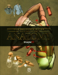 The Complete Cuide Auatomy (CD포함)