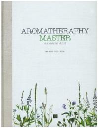 아로마테라피 마스터(Aromatheraphy Master)(양장본 HardCover)