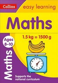 [해외]Maths Age 8-10