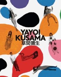 [해외]Yayoi Kusama
