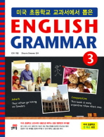 ENGLISH GRAMMAR. 3