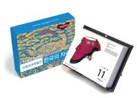 한국의 자수(Calendar)(2013)(하루하나)