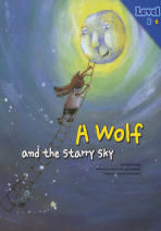 A WOLF AND THE STARRY SKY(CD1장포함)(STORY CLUB LEVEL 2-6)(전2권)