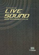 LIVE SOUND(제2판)(2판)
